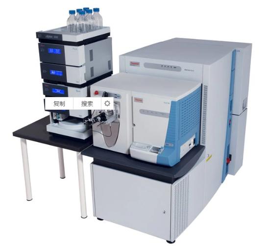 美国 赛默飞 Orbitrap Elite™ 组合型离子阱Orbitrap 质谱仪